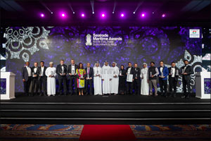 H.E. Eng. Hessa Al Malek awarded Integration of Women in the Maritime Sector Award at Seatrade Marit ...