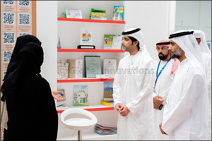 Sheikh Hazza bin Tahnoon bin Mohammed Al Nahyan inaugurates 11th edition of Al Ain Book Fair