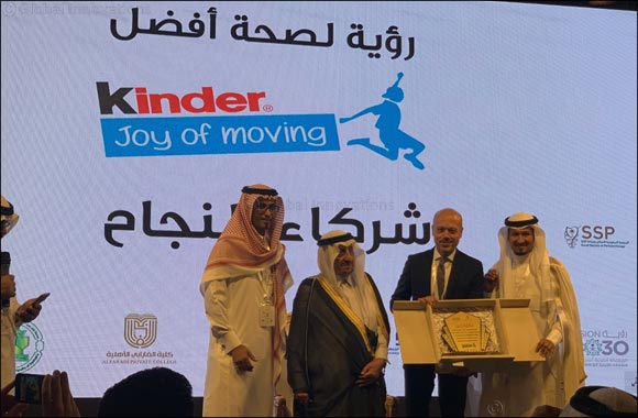 Saudi Arabia's Ministries of Health and Education Partner with Ferrero to Implement the Kinder Joy of Moving Program Across Schools in the Kingdom