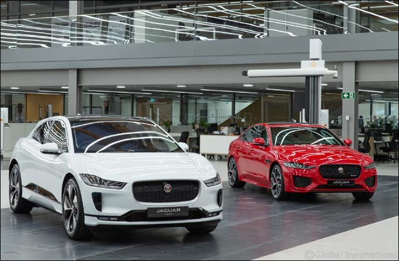 New Jaguar Design Studio:Jaguar opens the doors to its heart and future