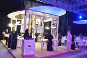 Expo Centre Sharjah to showcase Guinness World record-breaking $4.9 million ring with 7,777 diamonds