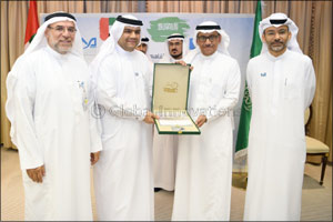MBRU and King Saud University in Saudi Arabia join forces to enhance academic collaboration between  ...