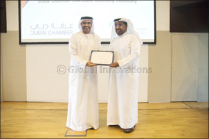 Union Coop Honored by Dubai Chamber for the Seventh Consecutive Year