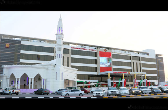 Ajman Opens the Largest Private Academic Hospital in the Region