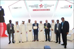 Dubai Refreshment Company Wins First Prizeat the Dubai Green Industrial Award 2019