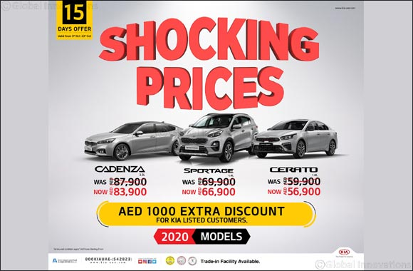 Al Majid Motors Co. announces 15-day sale with generous discounts on latest Kia models