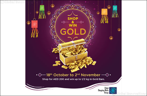 "Dubai Shopping Malls Group Announces ""shop & Win Gold"" Promotion for Diwali 2019"