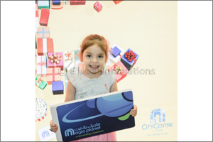 Surprise! Instant wins are waiting for shoppers at City Centre Ajman this month