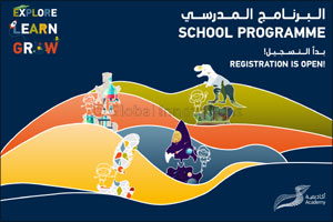 Sheikh Abdullah Al Salem Cultural Centre launches annual School Programme