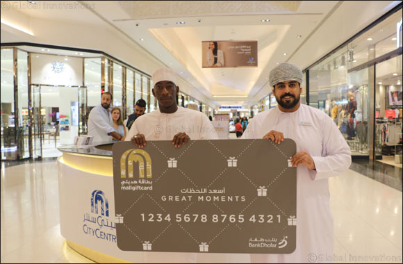 Four lucky shoppers win big during City Centre Muscat's Autumn/Winter 19 campaign