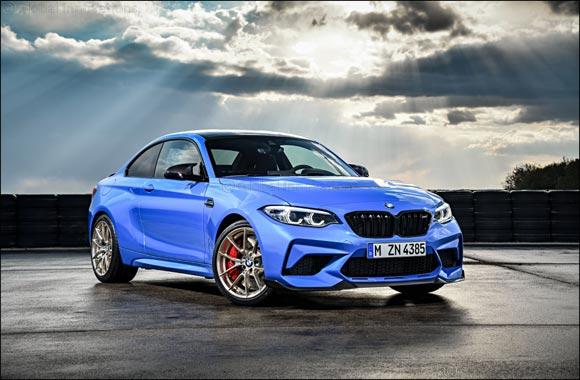 The new BMW M2 CS.