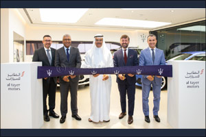 Al Tayer Motors Opens Magnificent New Maserati Showroom In Dubai
