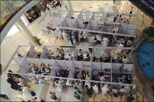 The 10th Edition of Sharjah Stamp Exhibition to Kick Off on November 19 at Mega Mall Sharjah