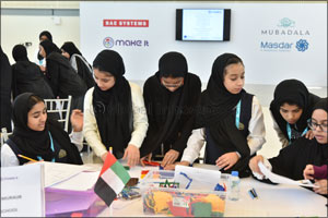 Emirati Students Set to Make Homes More Energy Efficient at Fifth Annual �Make It Challenge�
