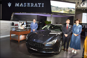 Al Tayer Motors launches the new Maserati Quattroporte SQ4 Zegna PELLETESSUTA� at the Dubai Internat ...
