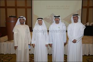 Dubai Supreme Council of Energy organizes a roadshow of the Emirates Energy Award 2020 in Kuwait