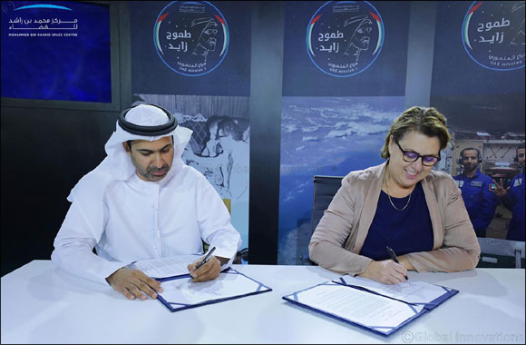 Mohammed bin Rashid Space Centre signs Memorandum of Understanding with United Nations Office for Outer Space Affairs