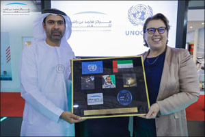 Mohammed bin Rashid Space Centre signs Memorandum of Understanding with United Nations Office for Ou ...