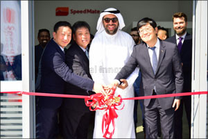 �SpeedMate' from Al Babtain launches First Service Centre in Kuwait