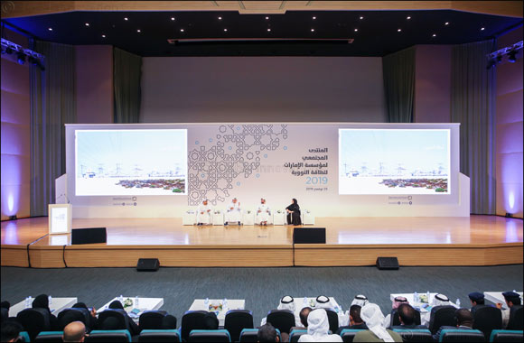 Al Dhafra residents learn about nuclear energy and Barakah plant progress at ENEC public forum