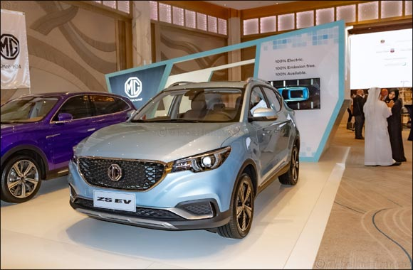 MG Motor launches its first electric vehicle for the Middle East at the  5th International Conference on Future Mobility