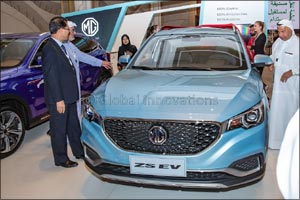 MG Motor launches its first electric vehicle for the Middle East at the  5th International Conferenc ...