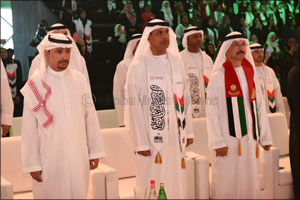 Ports Customs and Free Zone Corporation celebrates the 48th National Day
