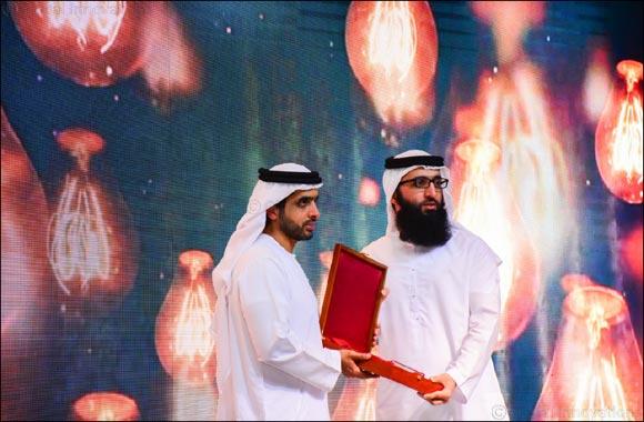 """Information City concludes """"Al Saada"""" initiative"""