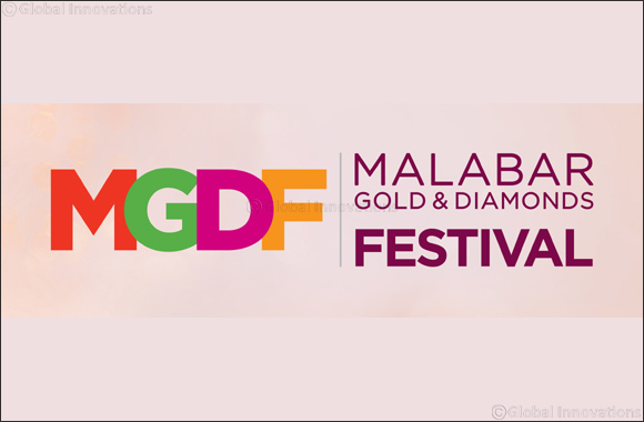 Free gold coins at Malabar Gold & Diamonds Festival.