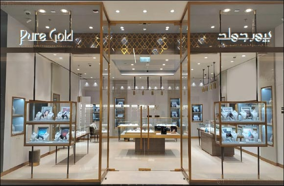 Pure Gold Jewellers opens new store in Nakheel Mall