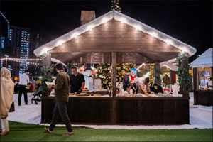 Share in the Festive Fun at City Centre Me'aisem's Outdoor Winter in Wonderland