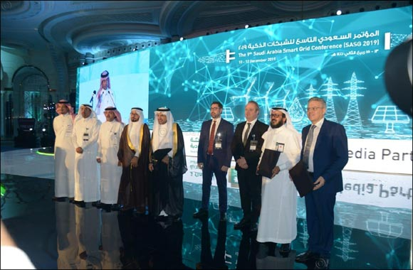 Gulf Electrical Power Laboratories is now operational to optimize power assets in the Middle East