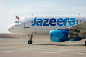 Abu Dhabi Airports welcomes new services from Jazeera Airways at Al Ain International Airport