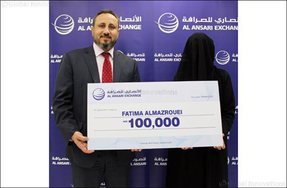 Charitable work earns Emirati woman AED 100,000