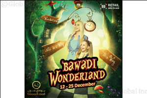 Bawadi Mall to participate in 'RAD Winter – Reverse Auction' campaign in collaboration with Department of Culture and Tourism