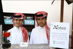 Bedaya  takes part in Qatar National Day celebrations at Darb Al Saai through the �Young Entrepreneu ...