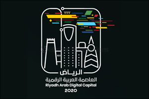 Riyadh Set to Become the Arab World's First Digital Capital in 2020