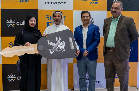 Sharaf DG Announces DG Friday Sale Raffle Promotion Winners