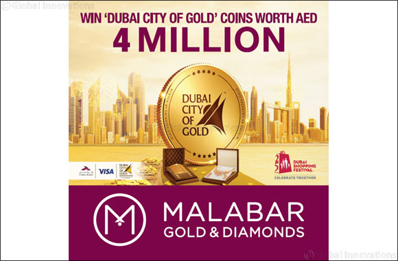 This DSF, win Gold Coins worth AED 4 Million along with  Malabar Gold & Diamonds