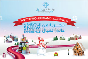 Bawabat Al Sharq Mall is all set for a fairytale snow experience like no other with 'Winter Wonderla ...