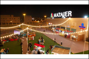 Exciting Discounts, Valuable Prizes, and Unprecedented Deals Await Visitors to Sharjah Spring Promot ...
