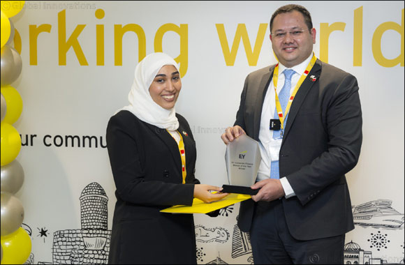 Fatema Alhaddad wins EY Bahrain Corporate Finance Woman of the Year Award