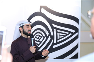 Sheikh Abdullah Al Salem Cultural Centre recently held at its Fine Arts Centre wing, the opening rec ...