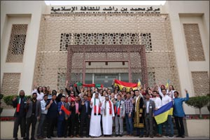 1,248 beneficiaries of the Department of Students' Affairs at Mohammed bin Rashid Center for Islamic ...