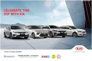 Al Majid Motors marks 25th edition of DSF with value deals across models
