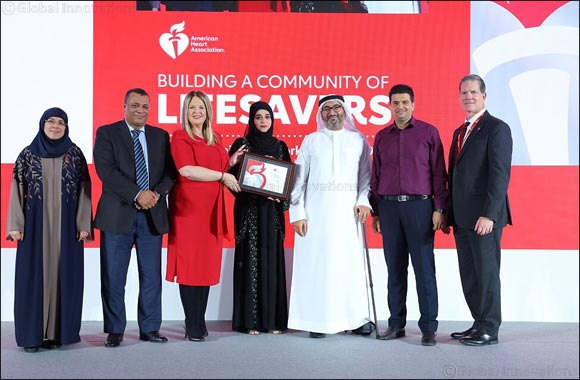 MoHAP's Training & Development Center Receives the Silver Award from the American Heart Association