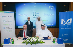 Mohammed Bin Rashid University of Medicine and Health Sciences Signs a Memorandum of Understanding w ...