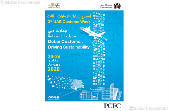 Dubai Customs to kick off 3rd UAE Customs Week with 30 events