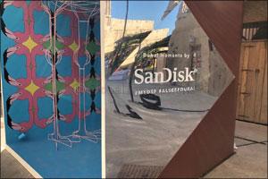 Western Digital collaborates with Dubai Festivals and Retail Establishment (DFRE) for Dubai Shopping ...