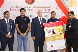 Thumbay University Hospital Launches �Center for Imaging' with State-of-the-art Imaging Services